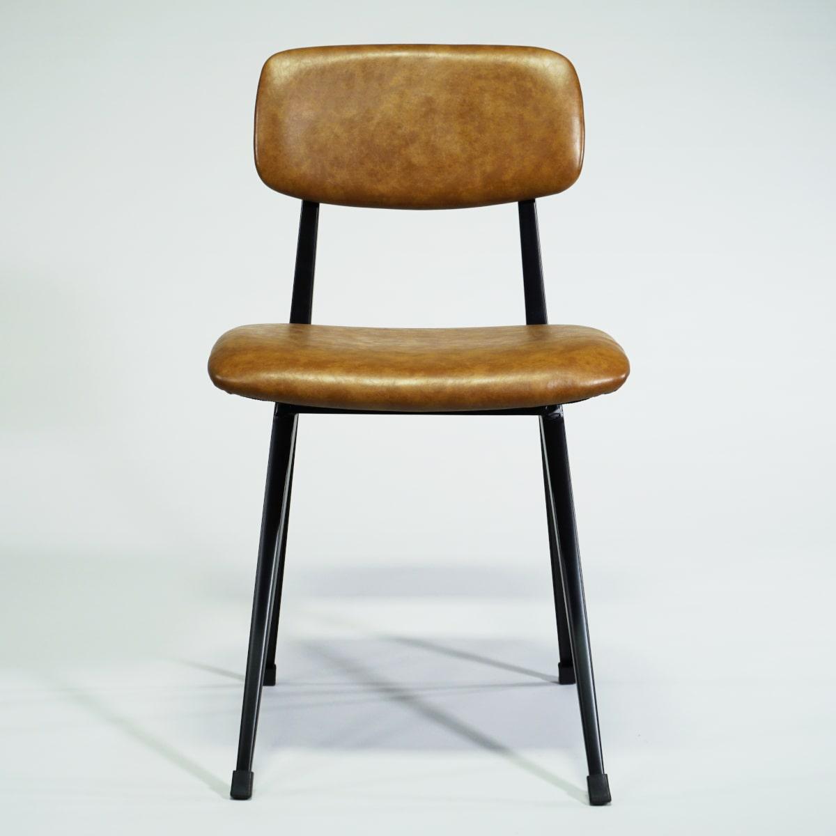 Metallstuhl Vintage Braun Schwarz