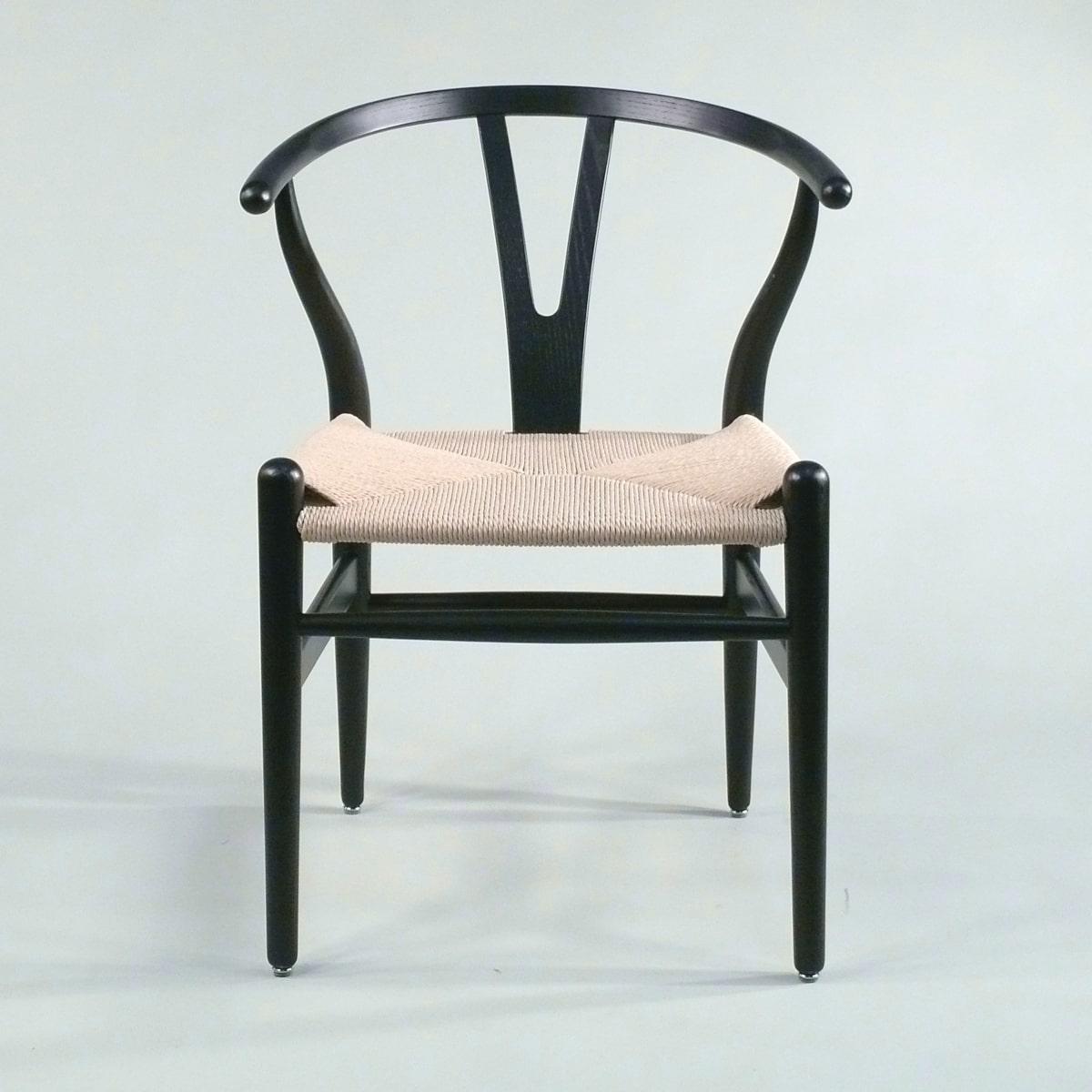 Esszimmerstuhl Holz schwarz Sitz natur