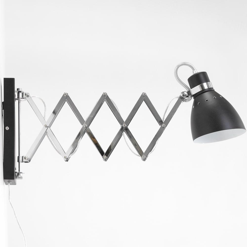 Wandlampe Scherenfunktion Schwenkarm Industrial Stil